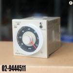 ขายTimer Omron รุ่น H3CR-A8