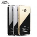 BP.อลูมิเนียมหลังสไลด์ Mirror (ไม่โชว์โลโก้) Huawei Y5II(Y52)