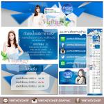 ออกแบบเว็บร้านค้าออนไลน์ สไตล์โมเดิร์น สาวเกาหลีสวยๆ แวววาว ขายครีม