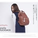 กระเป๋า Anello แบบหนัง PU ขนาดปกติ Standard สีน้ำตาล Brown ของแท้ นำเข้าจากญี่ปุ่น พร้อมส่ง