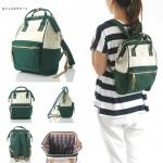 กระเป๋า Anello ขนาด mini สีทูโทขาวเขียว Cotton Green ของแท้นำเข้าจากญี่ปุ่น พร้อมส่ง