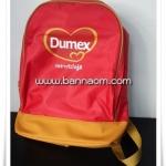 กระเป๋าเป้ Dumex ** ค่าจัดส่งฟรี