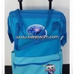 กระเป๋าล้อลาก เอนฟา (ชมพู ) มี 1 ใบ ** ค่าจัดส่งฟรี ปณ.พัสดุธรรมดา
