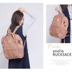 กระเป๋า Anello แบบหนัง PU ขนาดปกติ Standard สีชมพู Pink ของแท้ นำเข้าจากญี่ปุ่น พร้อมส่ง