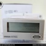 Counter Omron Model:H7EC-NFV (สินค้าใหม่)