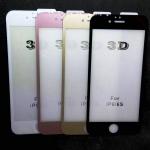 ฟิล์มกระจกนิรภัย 3D ถนอมสายตาเต็มจอ(ลงมุมโค้ง) iphone6/6s