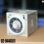 ขาย Timer Omron รุ่น H3CR-A8E