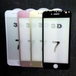 ฟิล์มกระจกนิรภัย 3D ถนอมสายตาเต็มจอ(ลงมุมโค้ง) iphone7