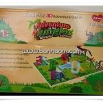 3D Adventure Game (มี 2 แบบ ให้เลือก) ** ค่าจัดส่งฟรี ปณ.พัสดุธรรมดา