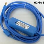 ขาย สายLink Touch screen Pro-face Model:USB GPW-CB03 (สินค้าใหม่)