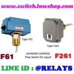 F61MB-1 Johnson Controls Flow Switch LiNE iD PILZ.TK