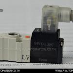 Soleniod Valve SMC Model:VKF333V-5DZ-01 (สินค้าใหม่)