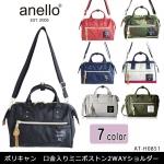 กระเป๋า Anello Boston bag แบบสะพายข้าง / สะพายไหล่ ขนาดเล็ก mini ของแท้นำเข้าจากญี่ปุ่น พร้อมส่ง