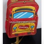 กระเป๋าล้อลาก Dumex ** ค่าจัดส่งฟรี