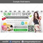 ผลงานออกแบบหัวเว็บ ร้านค้าออนไลน์ สไตล์เกาหลี อาหารเสริม