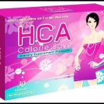 hca เฮชซีเอ หญิงแย้ HCA Calorie Save