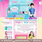 ออกแบบเว็บร้านค้าออนไลน์ โทนสีฟ้า-ชมพู ขายเสื้อผ้าเด็ก
