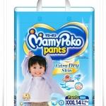 Mamy Poko Pants (Boys) ไซส์ XXXL ขนาด 14 ชิ้น ** มี 2 แพ็ค ไม่รวมค่าจัดส่ง