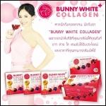 Bunny White Collagen 50,000 mg. บันนี่ไวท์ คอลลาเจน ขาวใส เด้ง ผิวสวย ขนาด 30 ซอง ส่งฟรี ems