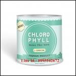 Chloro Mint ราคาส่งถูก คลอโรฟิลล์มินต์ Chloro phyll ส่งฟรี EMS