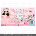 รับออกแบบหัวเว็บสไตล์เกาหลีสวยๆ สีชมพูพาสเทล ราคาถูก