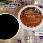 ครีมมะขามสครับกาแฟ พฤกชาติ 250g.