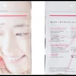 โซลซีเครท Seoul Secret Collagen