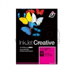 IJ Injet Creative T-SHIRT TRANSFER FOR LIGHT COLORED (A4/5 Sheets)