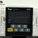 Counter Koyo Model:KCV-6S-C
