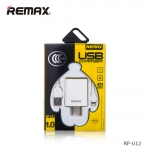 ชุดชาร์จ Remax RP-U12 1A พร้อมสายชาร์จ (คุณภาพดีมาก)(แท้)