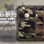 Nx Case ลายพราง iphone6 plus