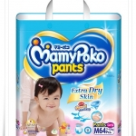 Mamy Poko Pants (Girls) ไซส์ M ขนาด 64 ชิ้น ** ไม่รวมค่าจัดส่ง