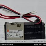 Soleniod Valve SMC Model:VK332-5G-01 (สินค้าใหม่)