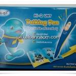ปากกาอัจฉริยะ (Talking Pen) มี 2 แบบ ให้เลือก ** ค่าจัดส่งฟรี
