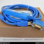 สาย Link Siemens Model:USB-PPI S7-200 (สินค้าใหม่)