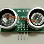 Ultrasonic Us-015 ระยะแม้นยำ 0.2-4 เมตร