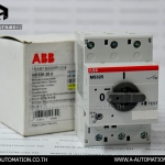 Motor Circutt Breaker ABB Model:MS325-25.0,2