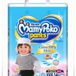 Mamy Poko Pants (Girls) ไซส์ XXXL ขนาด 14 ชิ้น ** มี 2 แพ็ค ไม่รวมค่าจัดส่ง