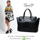 BG_2780, กระเป๋าแฟชั่นผู้หญิง Black , Handbag , Jan , 2016 , Chic Bag , ~2000-2999