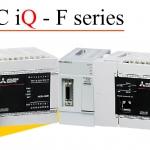MELSEC iQ-F Series micro PLC ใหม่ ที่โดดเด่นด้านประสิทธิภาพและการควบคุม