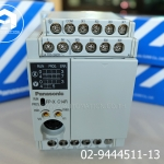 PLC PANASONIC FP-X SERIES