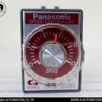 Speed Control Panasonic Model:DV1201 (สินค้าใหม่)