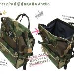 กระเป๋า Anello ขนาด mini สี Camo ลายทหารสีเข้ม ของแท้ นำเข้าจากญี่ปุ่น พร้อมส่ง