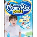 Mamy Poko Pants (Boys) ไซส์ XL ขนาด 46 ชิ้น ** ไม่รวมค่าจัดส่ง