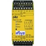 PilZ 777314 PNOZ X3.10P 24VAC 24VDC 3n/o 1n/c 1so LiNE iD : PILZ.TK