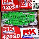 โซ่420 RK เขียว ยาว 420-120L JAPAN