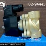 Solenoid Valve SLG Model:2W-160-15,220VAC (สินค้าใหม่)