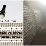 ชุดพ่นหมอกฟาร์มเห็ด 25 หัวพ่น ปั๊ม 450 หัวก้านเสียบ 0.3 mm แถมทามเมอร์ + โซลินอยด์วาล์ว24V + ชุดกระบอกกรอง