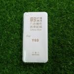 TPU ใส 0.3 บางเฉียบ VIVO Y69
