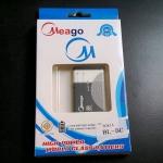 แบตเตอรี่ Nokia 5C ของแท้ /(งานบริษัท Meago)